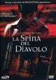 Cover Dvd La spina del diavolo