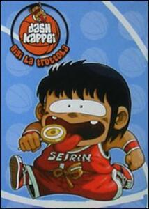 Gigi la trottola. Volume 1 (6 DVD) - DVD
