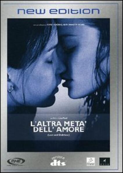 L' altra metà dell'amore di Lea Pool - DVD