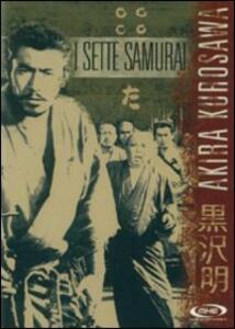I sette samurai di Akira Kurosawa - DVD