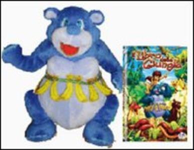 Il libro della giungla di Fumio Kurokawa - DVD