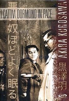 I cattivi dormono in pace (DVD) di Akira Kurosawa - DVD