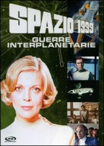 Spazio 1999. Guerre interplanetarie - DVD