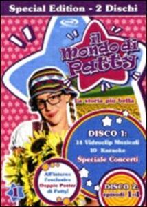 Il mondo di Patty. Stagione 1. Vol. 1 (2 DVD) di Jorge Montero - DVD