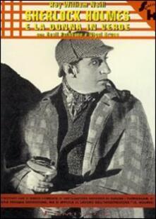 Sherlock Holmes. La donna in verde (DVD) di Roy William Neill - DVD