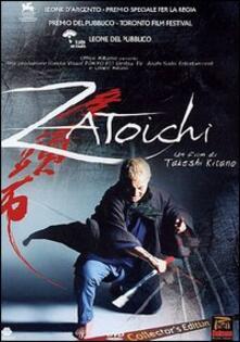 Zatoichi<span>.</span> Collector's Edition di Takeshi Kitano - DVD
