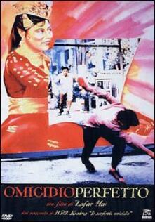 Omicidio perfetto di Zafar Hai - DVD