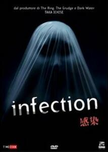 Infection di Masayuki Ochiai - DVD
