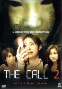 The Call 2 di Renpei Tsukamoto - DVD