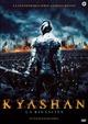 Cover Dvd Kyashan - La rinascita