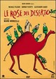 Cover Dvd DVD Le rose del deserto