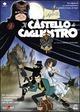 Cover Dvd Lupin III - Il castello di Cagliostro