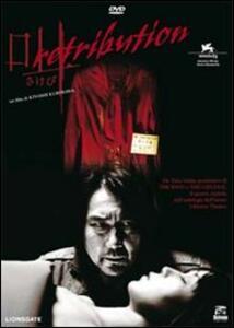 Castigo. Retribution di Kiyoshi Kurosawa - DVD