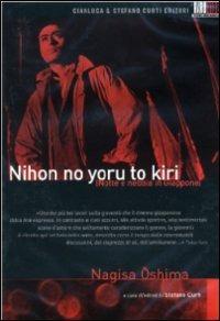 Locandina Nihon no yoru to kiri