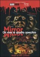 Cover Dvd Mirror (Chi vive in quello specchio?)