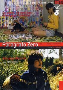 Paragrafo zero. Vol. 2 (2 DVD) di Amos Gitai,Rithy Panh
