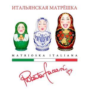 Matrioska italiana - CD Audio di Roberta Faccani
