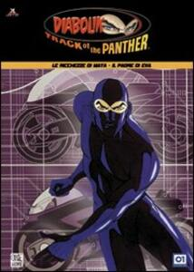 Diabolik. Track of the Panther. Vol. 09 - DVD