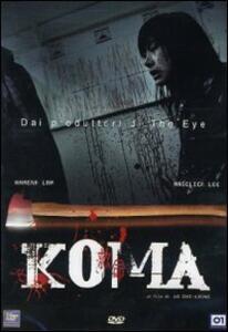Koma di Chi-Leung Law - DVD