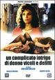 Cover Dvd DVD Un complicato intrigo di donne, vicoli e delitti