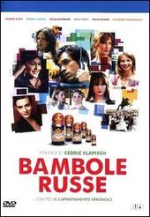 Copertina  Bambole russe [DVD]