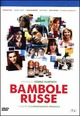 Cover Dvd Bambole russe