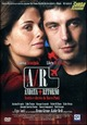 Cover Dvd DVD A/R andata + ritorno