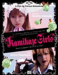 Kamikaze Girls di Tetsuya Nakashima - DVD