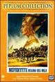 Cover Dvd Nefertite, regina del Nilo