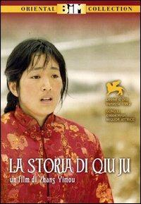 Locandina La storia di Qiu Ju