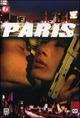 Cover Dvd DVD Paris
