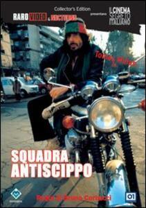 Squadra antiscippo di Bruno Corbucci - DVD