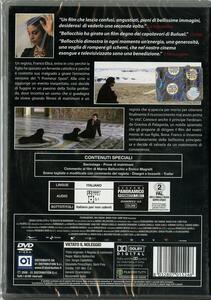 Il regista di matrimoni di Marco Bellocchio - DVD - 2