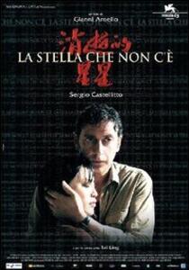 La stella che non c'è di Gianni Amelio - DVD