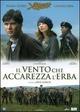 Cover Dvd DVD Il vento che accarezza l'erba
