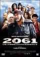 Cover Dvd DVD 2061 - Un anno eccezionale