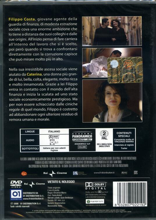 L' ora di punta di Vincenzo Marra - DVD - 2