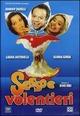 Cover Dvd DVD Sesso e volentieri