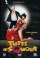 Cover Dvd DVD Tutti a squola