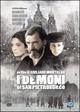 Cover Dvd DVD I demoni di San Pietroburgo