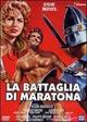 Cover Dvd DVD La battaglia di Maratona