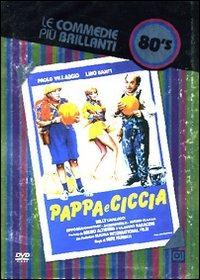 Cover Dvd Pappa e ciccia