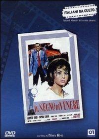 Cover Dvd Il segno di Venere