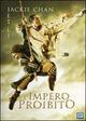 Cover Dvd DVD L'impero proibito
