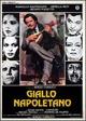 Cover Dvd Giallo napoletano