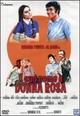Cover Dvd DVD Il suo nome è donna Rosa