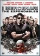 Cover Dvd DVD I mercenari - The Expendables