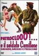 Cover Dvd DVD Patrocloo! ...e il soldato Camillone grande grosso e frescone