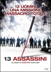 Copertina  13 assassini [DVD]