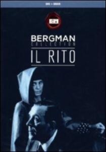 Il rito di Ingmar Bergman - DVD